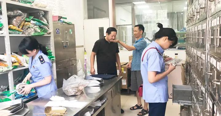 安康:岚皋县市场监管局启动中药饮片专项整治