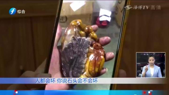 万元寿山石运输途中被烧毁,由于没保价,快递公司只赔付一千元?