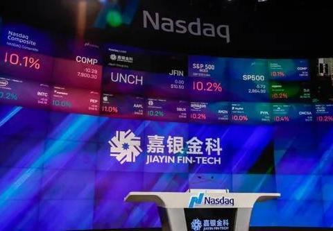 嘉银金科遭美律所调查:Q2财报收入未达市场预期当日股价暴跌23%