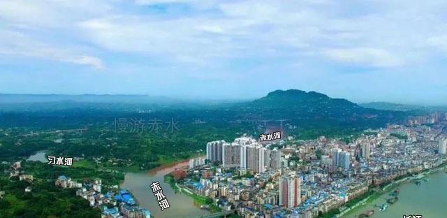 赤水河与长江交汇的这个大县 要建设几个工农业百亿产业集群