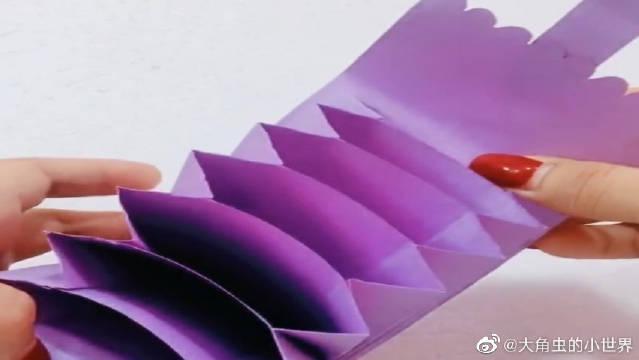 漂亮的折纸零钱包,做法简单还是多层的,赶紧做一个吧!