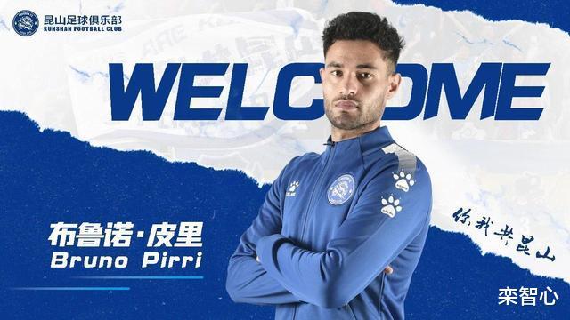 昆山FC大名单出炉:崔鹏、潇涛涛、朱峥嵘悉数在列!