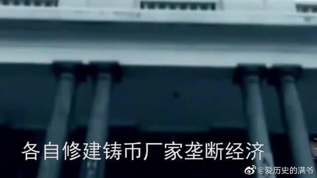 张作霖陆海军大元帅银币, 2016年成交690000,天津造币厂开铸