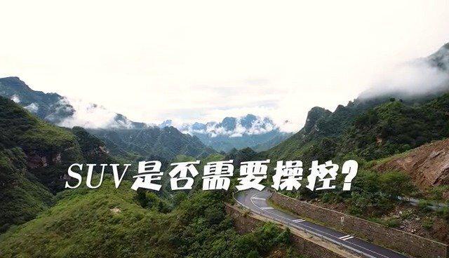 """北京房山红井路,传说中的北京""""秋名山"""""""