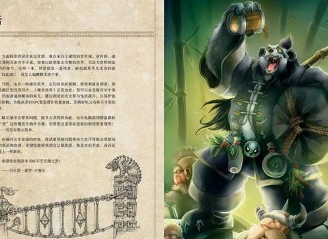 《魔兽世界》推出官方食谱,游戏里的食物你都可以在现实中吃到