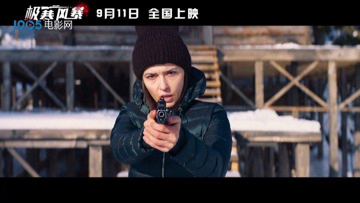 正片片段曝光,女主角练功房和雪地上的画面重复出现……