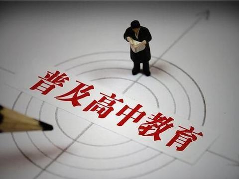 肇庆最好的四所高中,个个牛气冲天,高考成绩是实力最好的证明