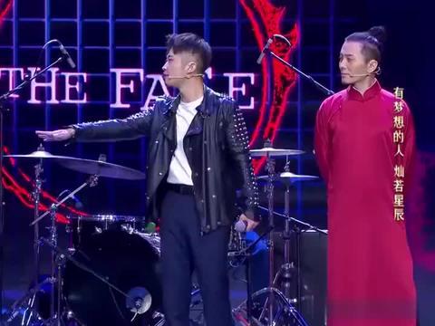 喜剧人舞台秒变摇滚现场,金霏陈辉对唱,有点意思了