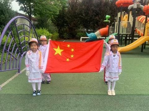 小形式 大情怀千阳县西新幼儿园举行升国旗仪式