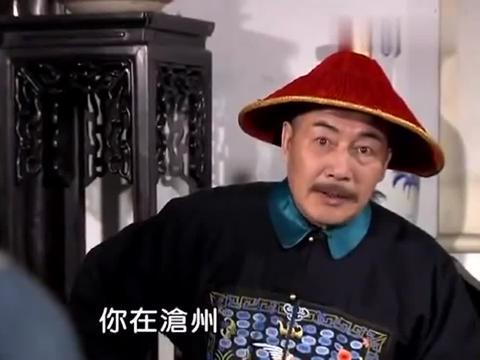 王太医给喜来乐扣罪名不成,反倒被喜来乐的一番话,吓得脸色大变