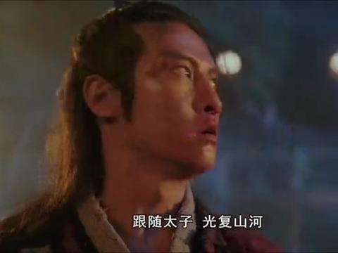 侠女传奇之独孤九剑:百姓以死相逼,刘锡明走上复国之路