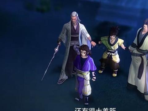国漫《秦时明月》,如果主角换成盖聂卫庄,会怎么样?