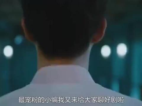 唐探3:张钧甯惊艳客串,仅几秒镜头碾压长泽雅美,刘昊然看懵了