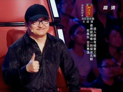 好声音:吉克隽逸嗨唱《Halo》,刘欢都跟着歌声放飞自我了!