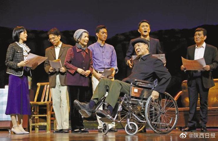 话剧《张富清》在西安首演