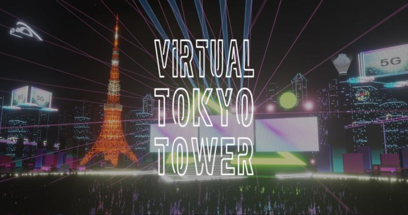"""继""""神奇宝贝乐园""""后,3D社交平台cluster又将东京塔搬到线上"""