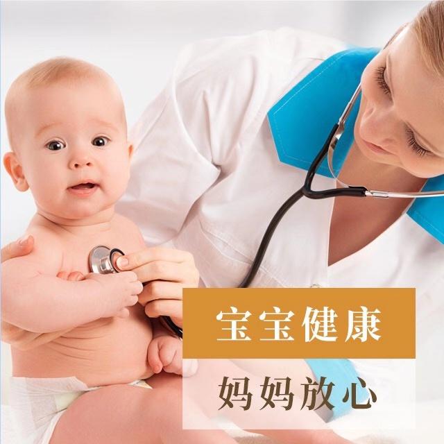 育儿知识:婴幼儿食欲不振的原因有哪些?