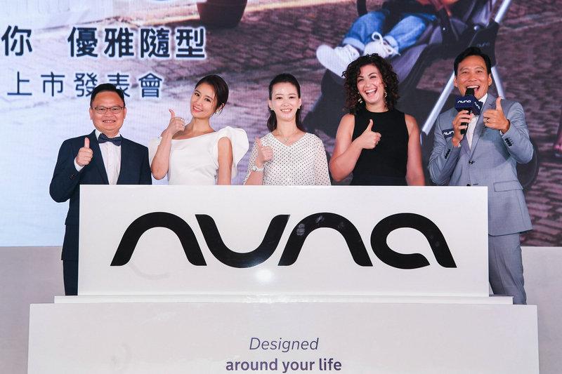 Nuna 2020新品掀起皇室格纹育儿潮