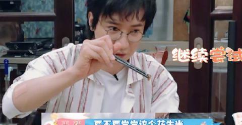 新生日记:刘璇的育儿观念很强势,王弢看到儿子的饭菜很是担忧