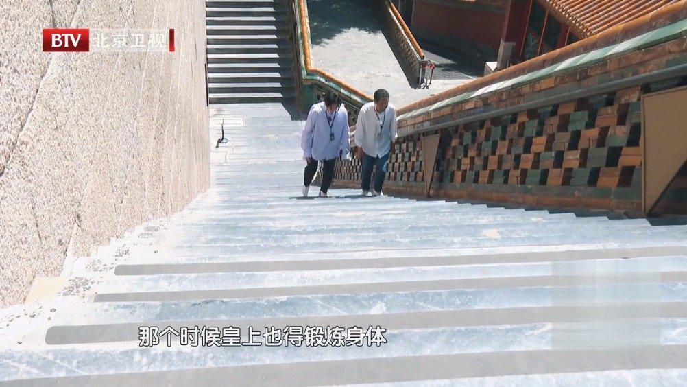 古时候皇上也锻炼身体吗,前往佛香阁的天梯竟然这么陡峭