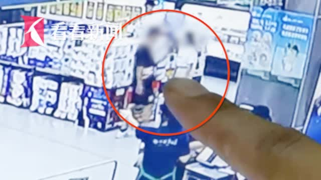 """浙江男子超市袭胸陌生女子被抓,称因为""""对方长相甜美"""""""