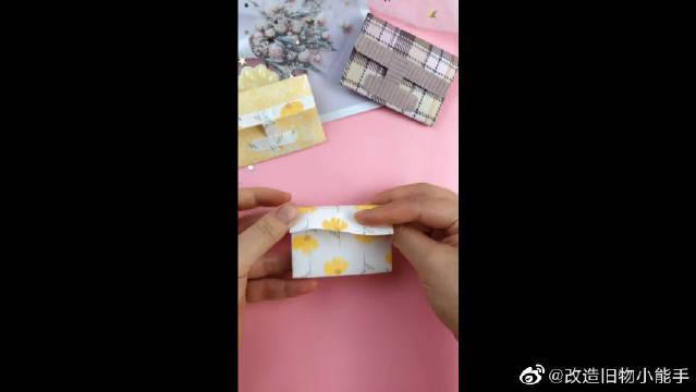 手工折纸简易零钱包,我喜欢拿来收纳贴纸