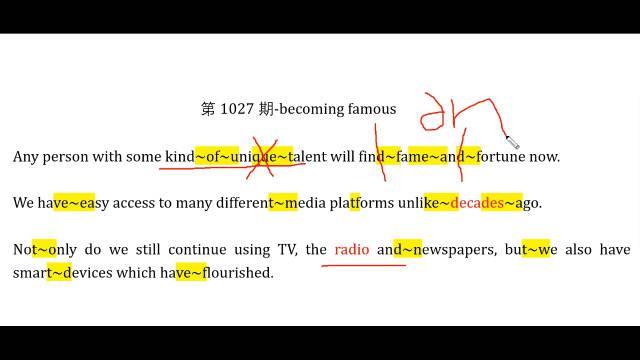 """每日背三句,""""轻松""""学英语—第1027期—becoming famous"""