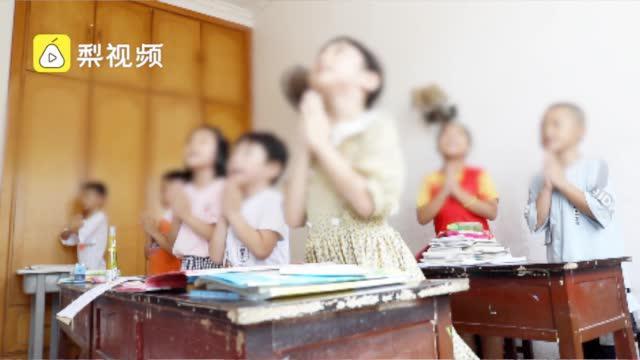 创办人回应圣童私学非法办学:仍在上课……