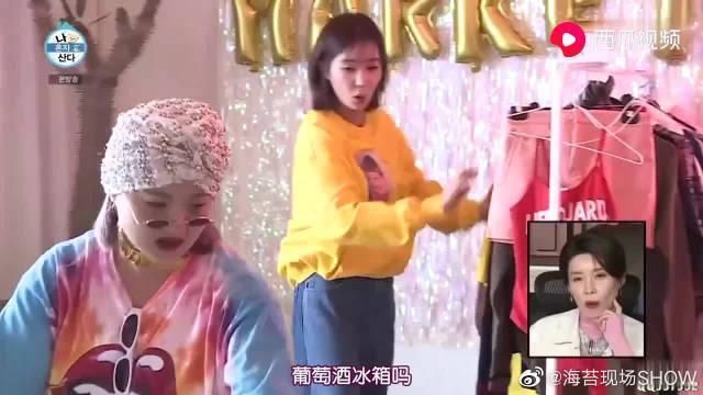 林秀香 朴娜莱