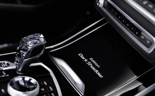 宝马X7辉夜典藏版正式上市 全球限量500台