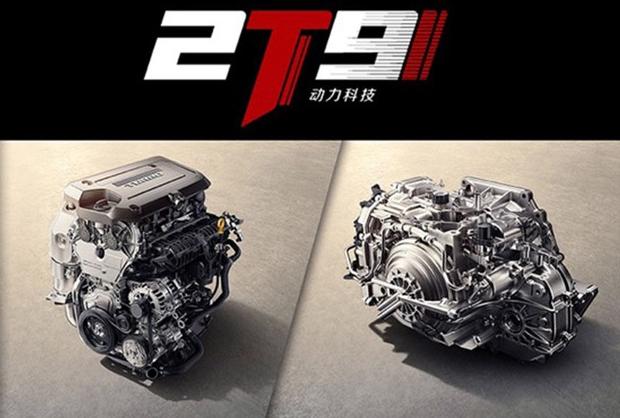 2.0T+9AT+智能四驱,雪佛兰新探界者RS系列动力信息曝光
