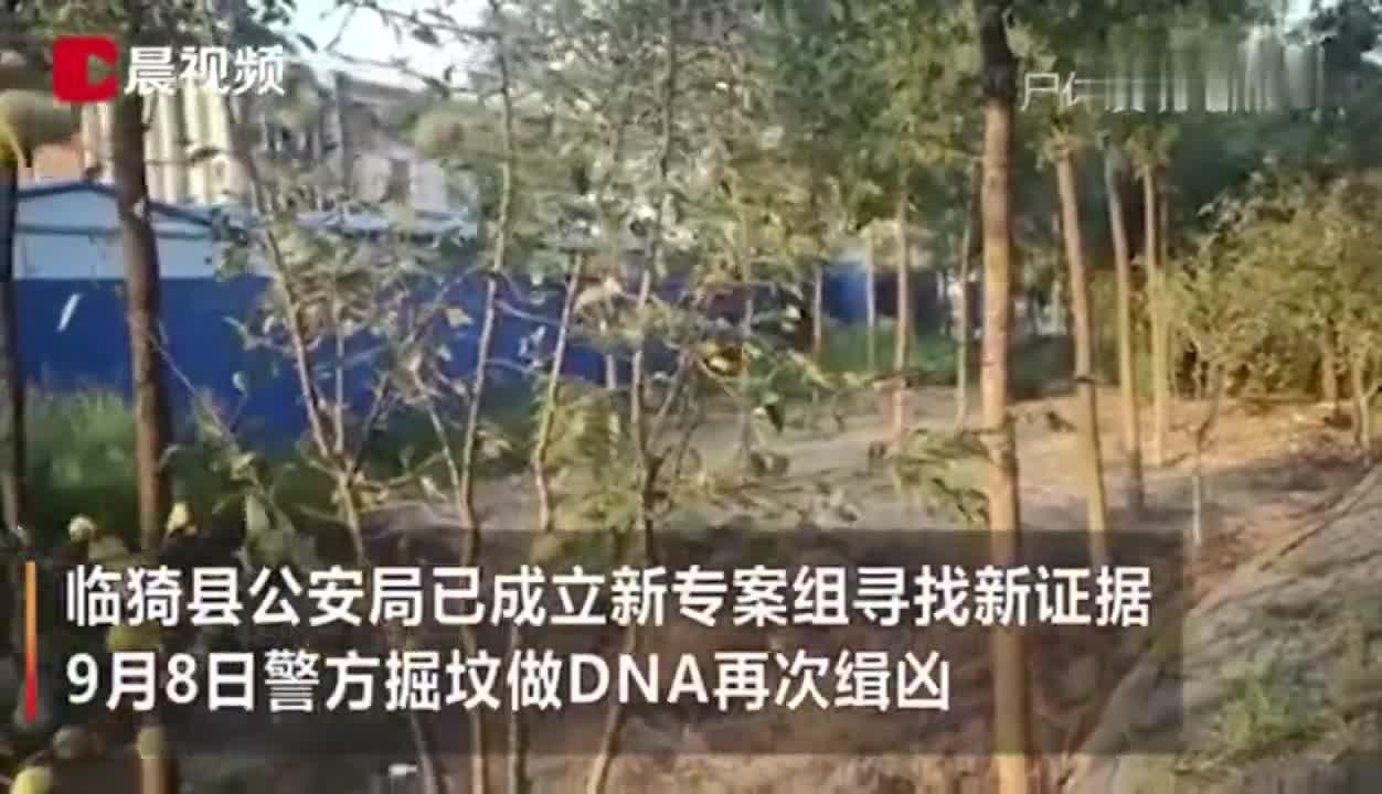新婚女教师失踪6个月后陈尸井内,17年后警方开棺鉴定立案
