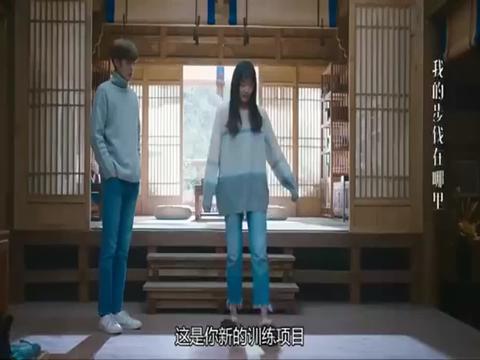 淑女飘飘拳:卫楚开启奇葩教学,打太极拳还能拖地?
