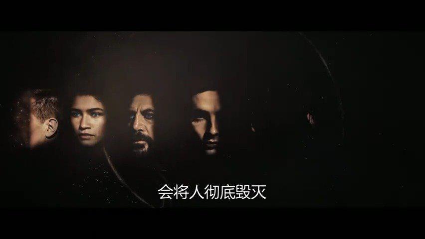 丹尼斯·维伦纽瓦执导的电影《沙丘》发布先导预告(中字)……