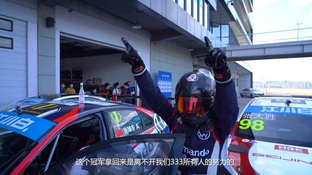 CTCC株洲炙热开跑,张臻东艾明达联手捧回厂商杯冠军