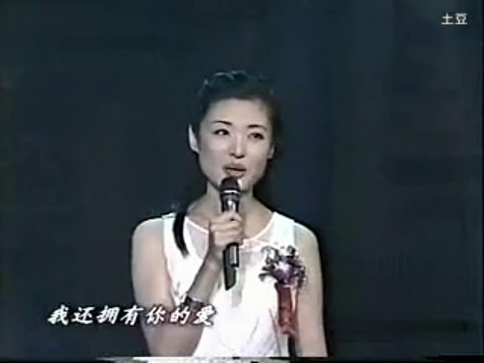 周涛告别《综艺大观》时演唱了《掌声响起来》……