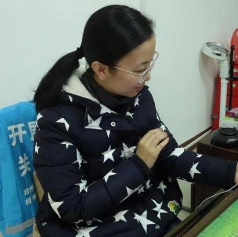 """""""都是为了把工作做好""""丨记市疾控中心健康教育科副科长刘捷"""