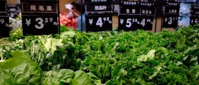 超市上市企业上半年业绩出炉:永辉紧追高鑫零售