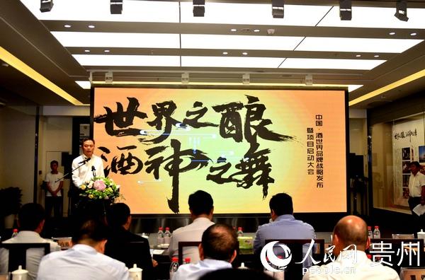 """""""中国葡萄酒世界""""项目落户云岩 打造高端消费"""
