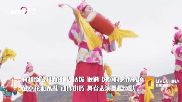文化遍三秦 同兴共舞,一西一东