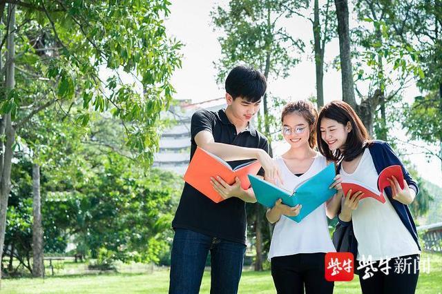 江苏省2020年中职学业水平考试将于11月7日开考