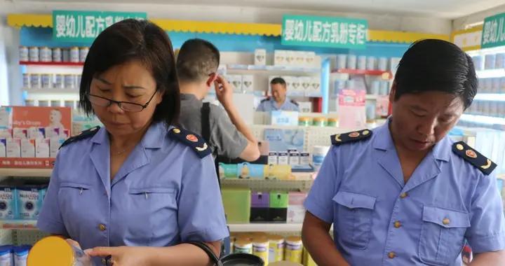 安徽省固镇县市场监管局开展奶粉市场专项检查