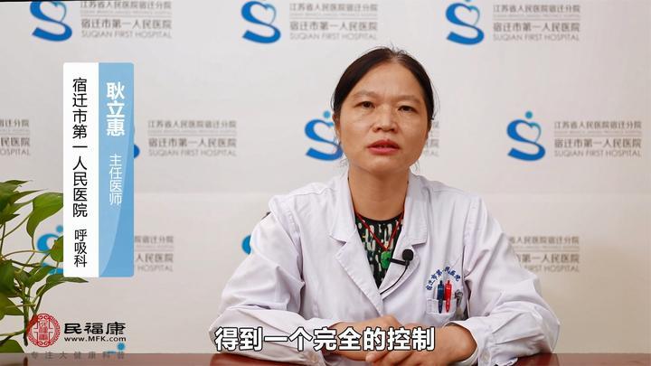 过敏性哮喘能根治吗?