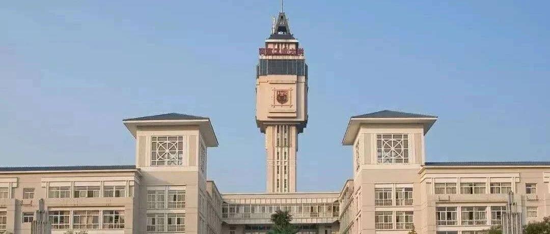 南京工业大学2021年招收攻读硕士学位研究生章程