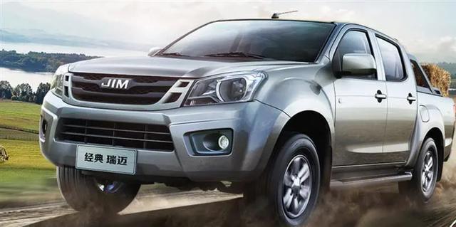 提供柴油/汽油双版本 新款经典瑞迈上市售8.38万元起