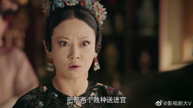遗憾!高斌对贵妃的爱藏于细节?