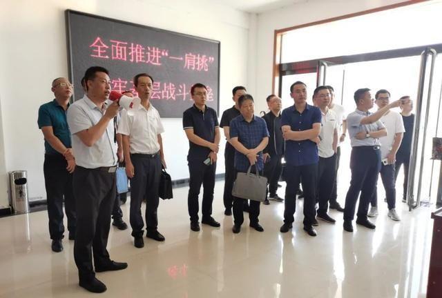 """温水市阳泉郊区""""一肩""""学习委员会组织"""
