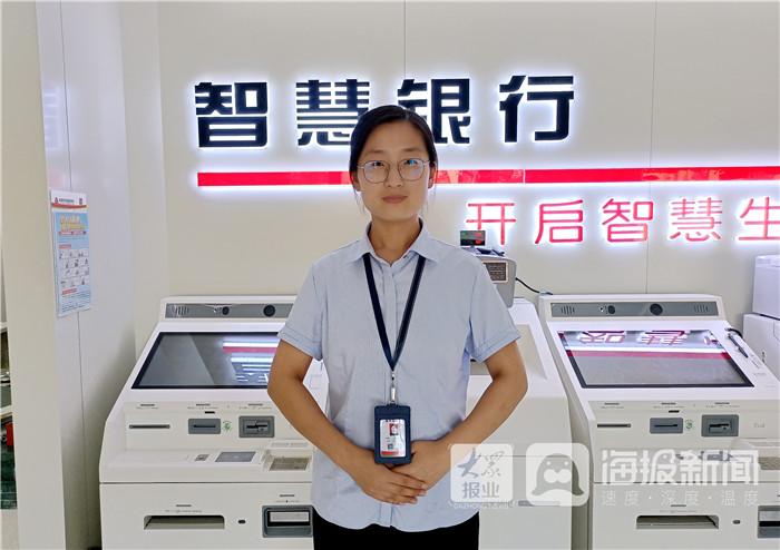 头衔:服务之星⑥ |刘佳佳利津农村商业银