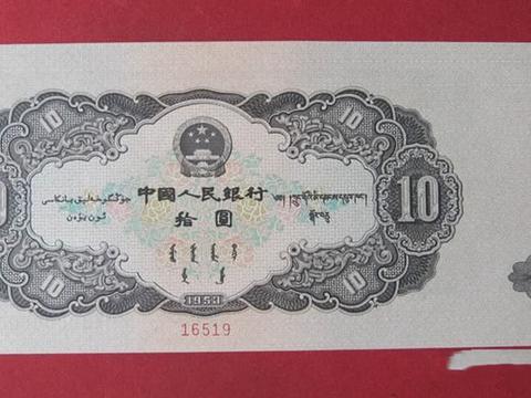 老人拿10元旧版币去古玩店,老板看到上面两个字:是假币!