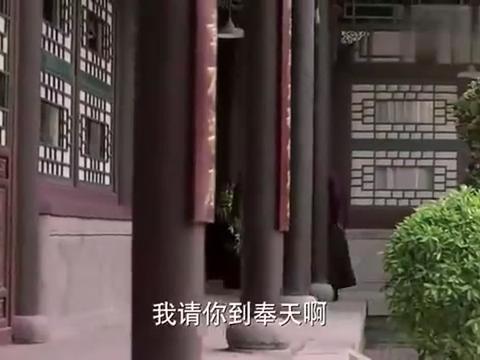 张作霖邀请王永江帮忙治理奉天城,网友:大明白人!